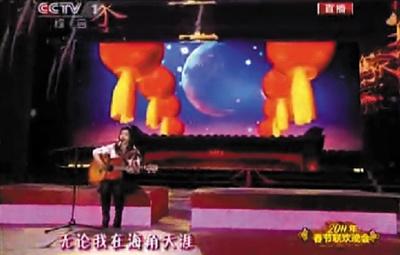 任月丽演唱时,网友质疑其身后的背景是游戏画面。 视频截图
