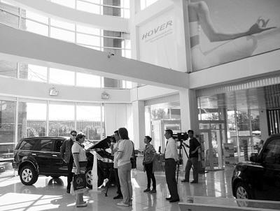 图为俄罗斯长城汽车4S店.-长城汽车在俄罗斯市场热销高清图片