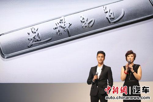 东风标致308陈坤音乐版现已发售 限量5000台高清图片