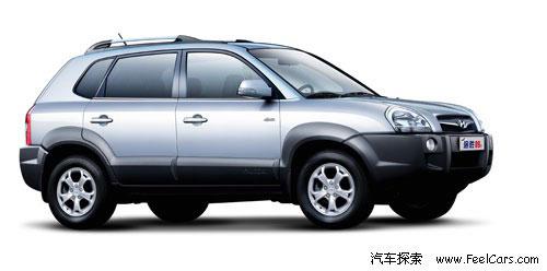 北京现代全面发力 09款途胜正式投放市场高清图片