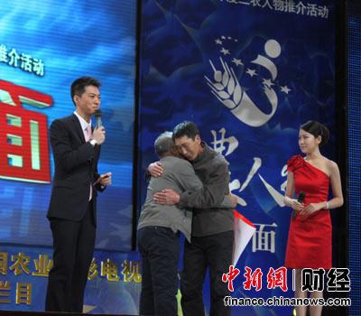 CCTV2010年度三农人物面对面活动走进四川罗江