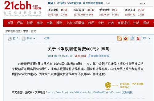 21世纪经济报 朱令_清华才女朱令最后的演奏 广陵散