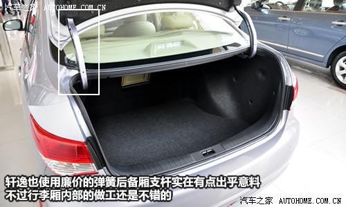 东风日产 轩逸 1.6xe 舒适版 mt高清图片