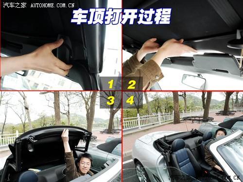 名爵双门敞篷跑车_敞开的感觉名爵MGTF敞篷跑车使用评测汽车