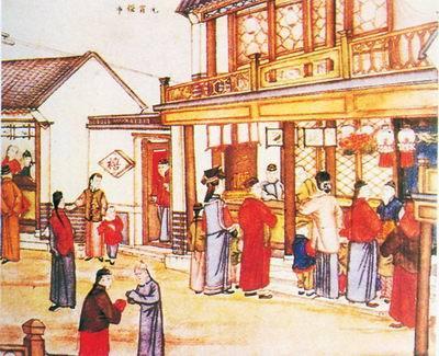 """元宵节:古代中国""""情人节""""(图) - 阿水 - 阿水的博客"""