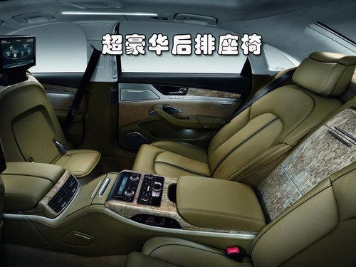 混合动力豪华车 2012奥迪a8配四缸发动机