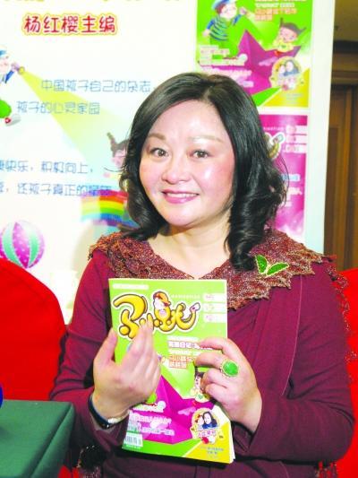 杨红樱出杂志 马小跳 要写20本 笑猫