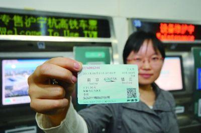 身份证认证系统_18岁以上有效身份证