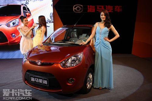 海马爱尚正式上市 售价3.58万 4.58万元 高清图片
