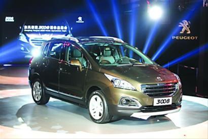 东风标致广州车展首发战略SUV车型3008高清图片