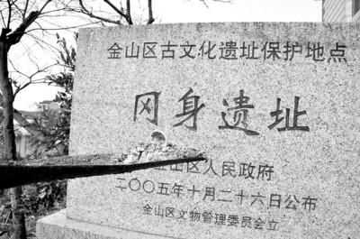济南的高中遗迹作文-作文语文历史,关于济南的高中生物ppt微盘图片