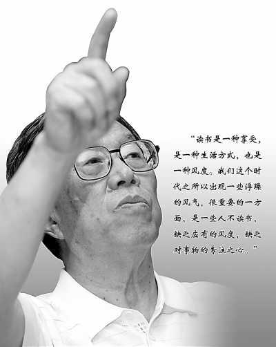 抄  书 - 景  波 - 景 波DE博客