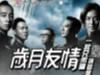 qq2019怎样改八组图娱乐频道-中国新闻网八煙部落
