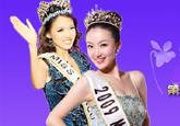 第60届世界小姐大赛
