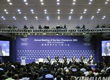 第三届  2009.9.10-12 中国大连