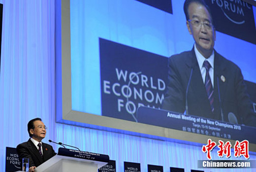 中国的改革已到攻坚阶段