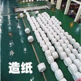 造纸业升排污费控污水排放