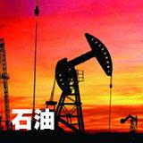 石油工业排放被低估