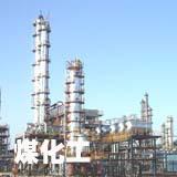 煤化工拉开碳减排技术序幕