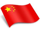中国40%-45%减排目标受赞誉