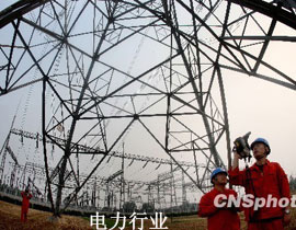 """""""十二五""""期间是我国特高压电网发展的重要阶段,需加快""""三华""""特高压交流同步电网建设。2015年,""""三华""""特高压电网形成""""三纵三横一环网""""。"""
