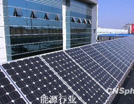 """能源""""十二五""""发展规划是我国最引人注目的行业总体规划之一。能源规划是总体规划,将对电力、煤炭、石油天然气等专项规划的制定起到重要的指导、统筹作用。"""""""
