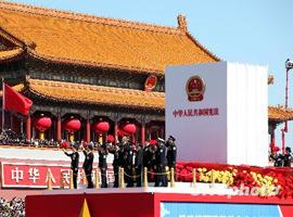 中国基本形成以宪法为核心的法律体系