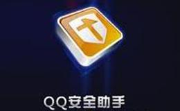 IM用户安全意识提高 QQ用户满意度最高