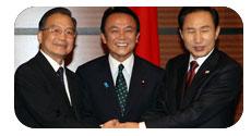 首次中日韩领导人会议