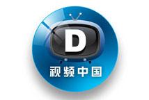 联想乐Phone十大热门应用之手机电视