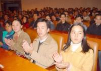 宗庆后总经理发表演讲受到浙江大学学生们的热烈欢迎