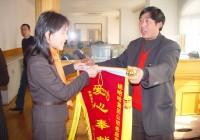赴韩接受心脏手术治疗的汪小芳专门给公司送来一面锦旗