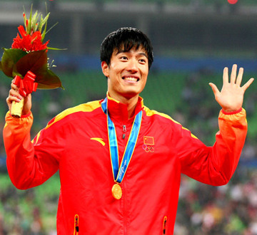 刘翔13秒09夺冠再回巅峰