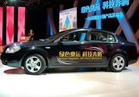中国首款新能源车被迫停产