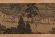 《汉宫秋图》拍出1.68亿元