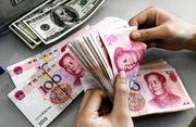人民币二次汇改:海外血拼更划算