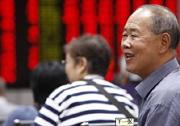 中国股市20年 一年平均涨150点