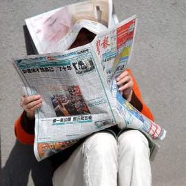 少看负面新闻 幸福感会更强