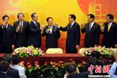 出席经贸合作项目签约仪式