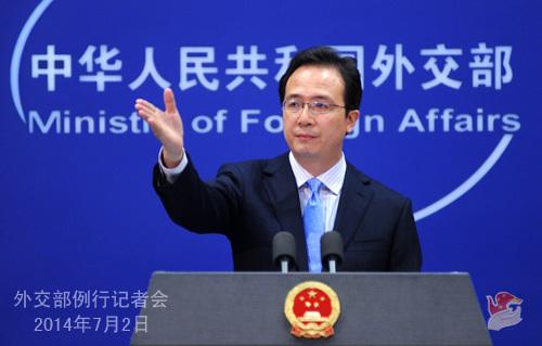 外交部发布会_2014年7月2日,外交部发言人洪磊主持例行记者会.