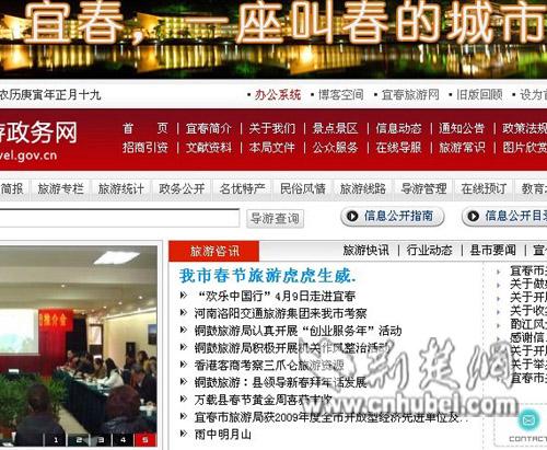 【看圖說話】2010年中國四大色情事件