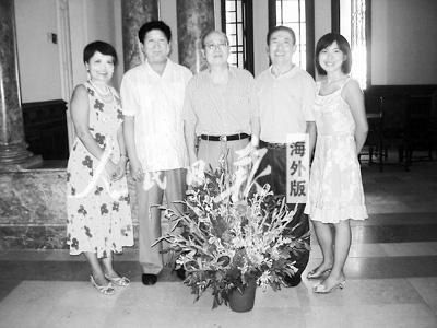 年轻汉语教师梦圆古巴 见证孔子学院从无到有 - 麦田守望者 - 对外汉语教学交流
