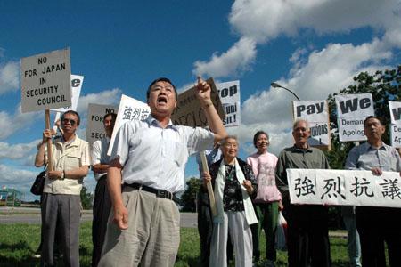http://www.chinanews.com.cn/other/news/2006/08-16/U20P4T8D774801F116DT20060816124612.jpg