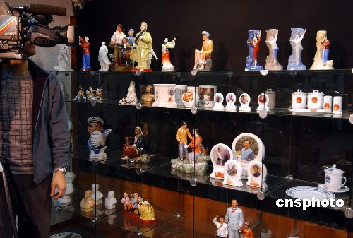 转引  图: 香港拍卖一批文革收藏品 - 桃源居士 - 桃源居