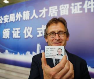诺奖得主等外籍人士在上海获