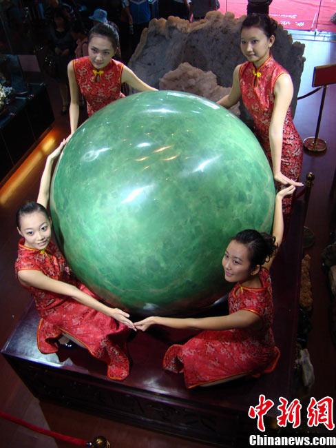 世界最大夜明珠(原创) -  余   华 - 湖北成德    余华博客