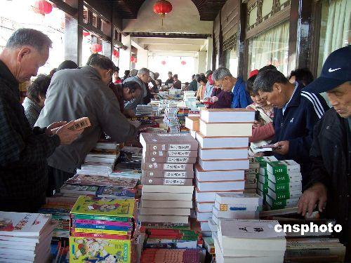 世界读书日上海市民在书展上购书