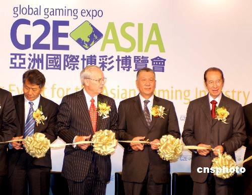 图:亚洲国际博彩博览会澳门开幕