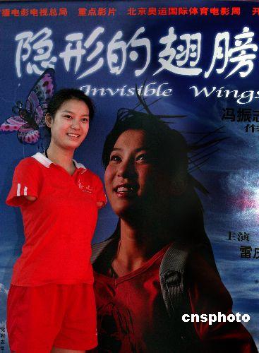 希望大家在假期能看看  隐形的翅膀>>这部电影,我相信大家不会失望的!