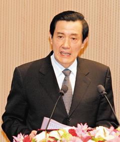 马英九:台湾应该大力推广中文Taiwan<wbr>should<wbr>do<wbr>more<wbr>to<wbr>promote<wbr>Chinese<wbr>language,<wbr>says<wbr>president